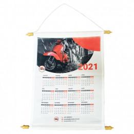 Calendrier mural ou fanion en tissu 100% polyester 49 x 34,5 cm (vendu à l'unité)