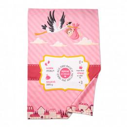 Couverture polaire rose en microfibre pour bébé avec motif et zone sublimable (vendu à l'unité)
