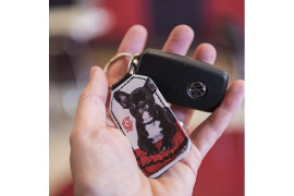 Porte-clé en cuir synthétique rectangulaire 4,2 x 7,6 cm (vendu à l'unité)
